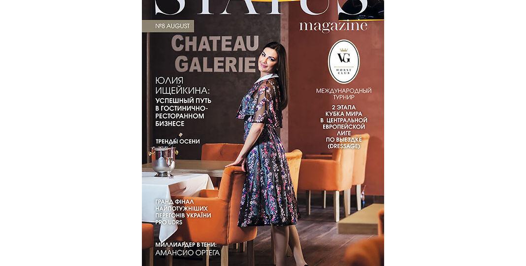 Cover_Kharkov-07-July-3