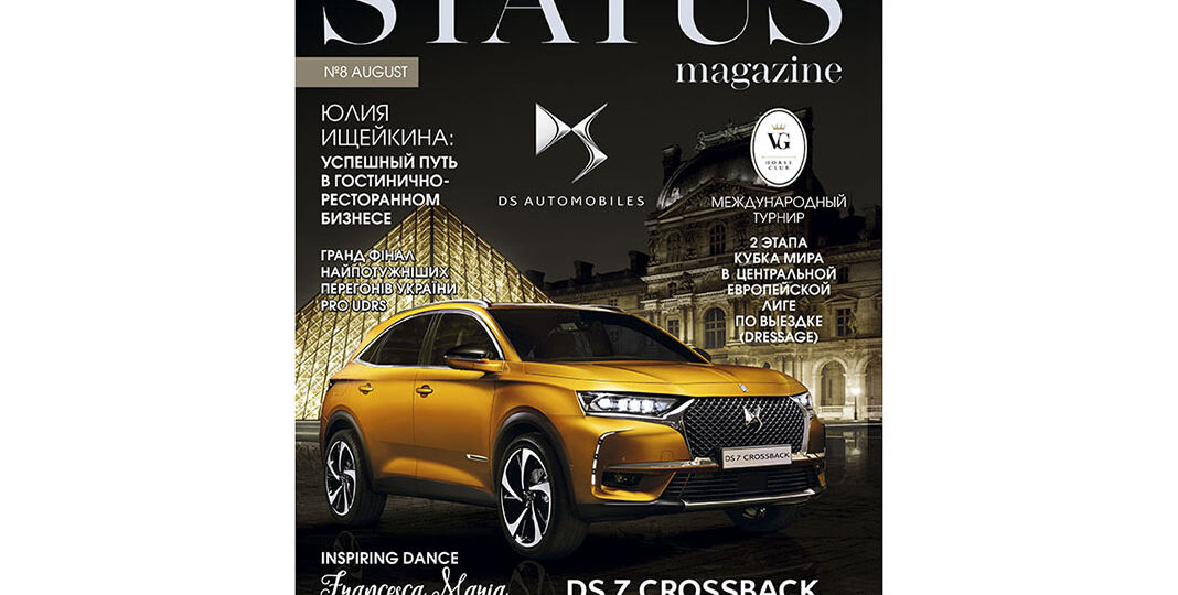 Cover_Kharkov-07-July-3