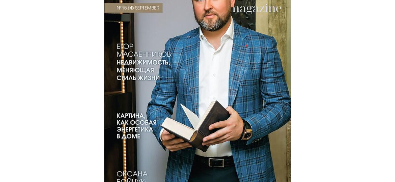 Cover_September_Kharkov