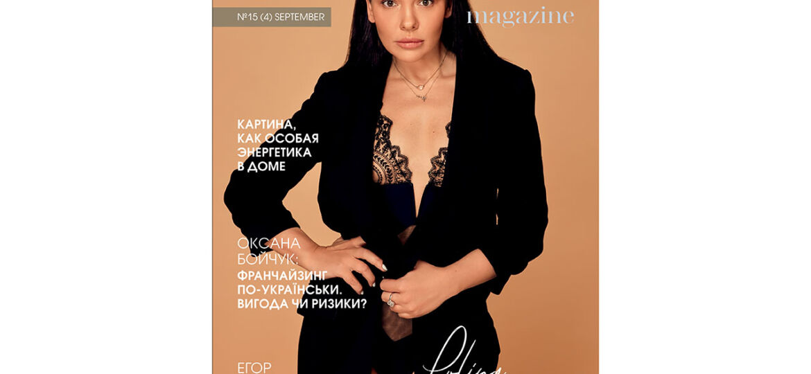 Cover_July_Kuiv