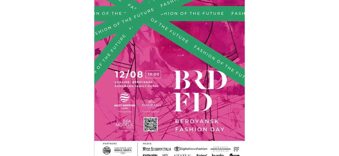 BFD_Poster222