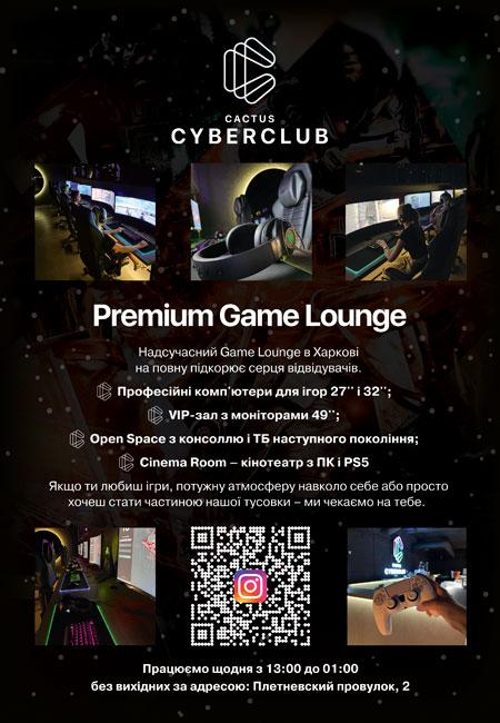 450x650-Cyber-Club