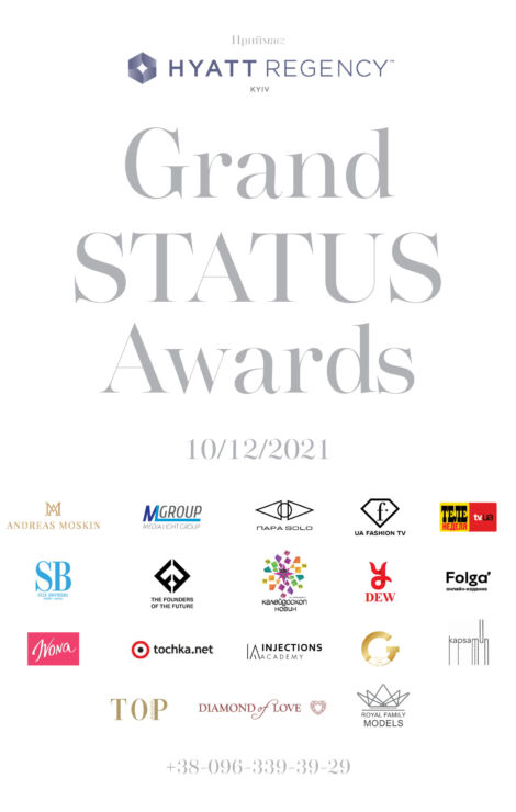 Grand STATUS Awards Афиша