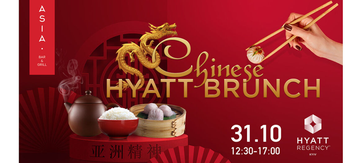 3d Podium round, square box stage podium and paper art Chinese new year,Chinese Festivals, Mid Autumn Festival, red paper cut, fan, flower and asian elements with craft style on background.
